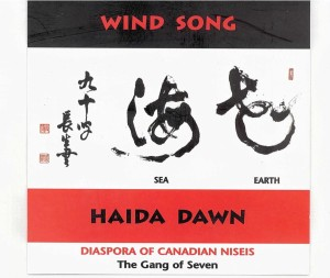 windsong haida dawn
